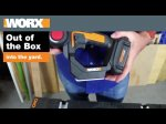 WORX AXIS | Out of the Box