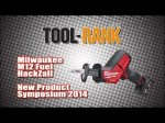 Quick Clip: Milwaukee M12 Fuel HackZall 2520-21XC